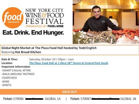 WFF NYC Invite