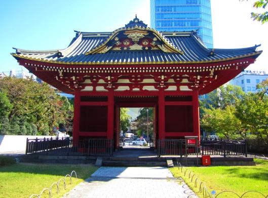 Shiba Park Entrance