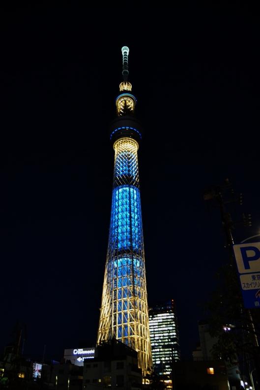 Tokyo Skytree 1